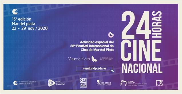 flyer sección 24 h en Cine Mar del Plata